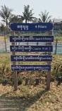 4 Pillars sign