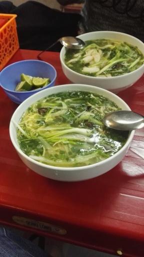 Chicken Pho Hanoi